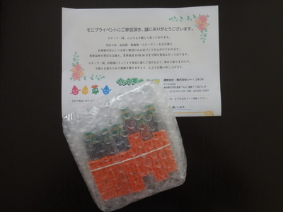 DSC01415.JPG