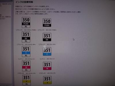DSC01418.JPG