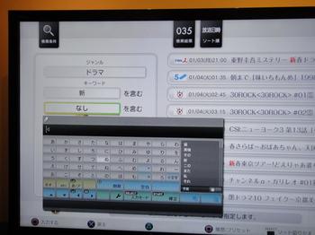 DSC08462.JPG